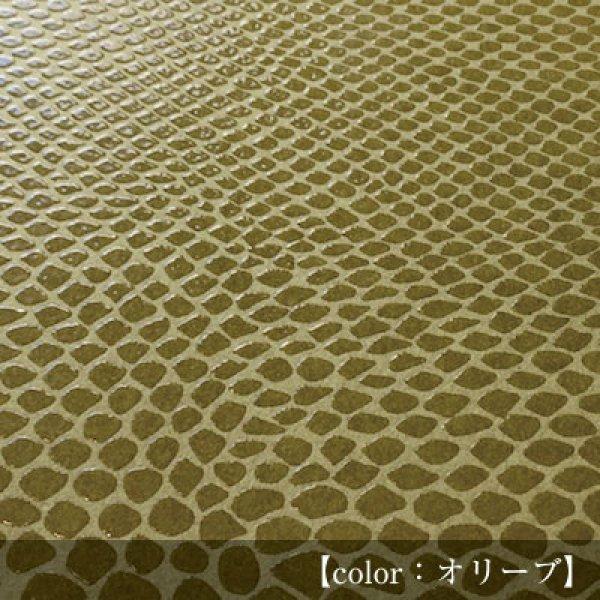 画像1: 革のような紙 【ヘビ】オリーブ (1)