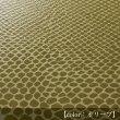 画像2: 革のような紙のブックカバー 【ヘビ】 オリーブ (新書判サイズ) (2)