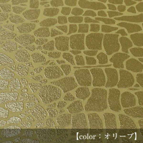 画像1: 革のような紙 【ワニ】オリーブ (1)