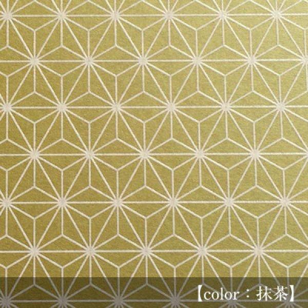 画像1: 印傳のような紙 【麻の葉】抹茶 (1)