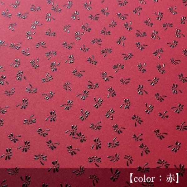 画像1: 印傳のような紙 【勝ち虫】赤 (1)