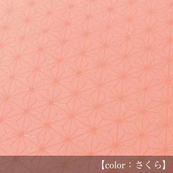 画像1: 印傳のような紙 【麻の葉】さくら (1)
