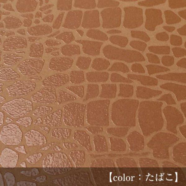 画像1: 革のような紙 【ワニ】たばこ (1)
