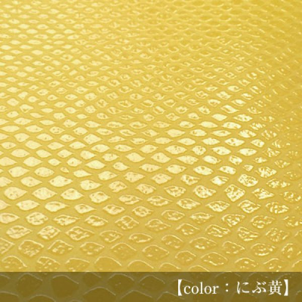 画像1: 革のような紙 【ヘビ】にぶ黄 (1)