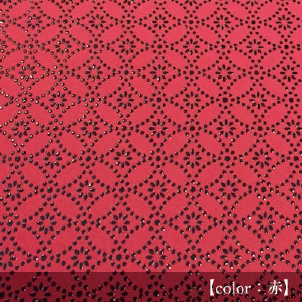 画像1: 印傳のような紙【七宝】赤 (1)