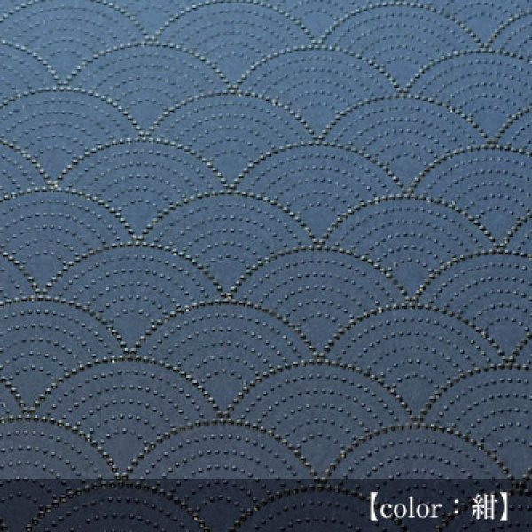 画像1: 印傳のような紙【青海波】紺 (1)