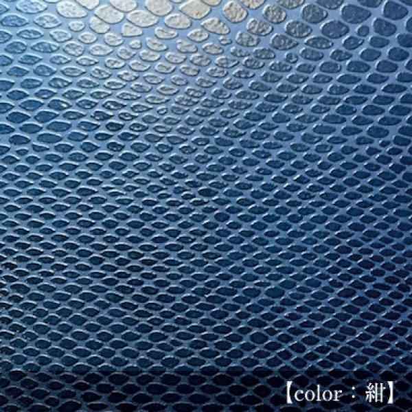 画像1: 革のような紙 【ヘビ】紺 (1)