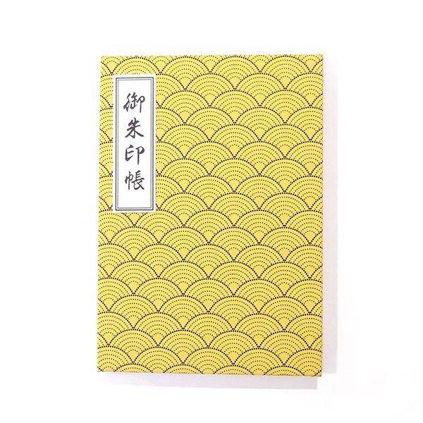 画像1: 印傳のような紙の御朱印帳【青海波】にぶ黄 (1)