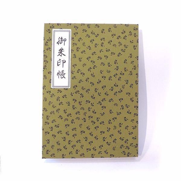 画像1: 印傳のような紙の御朱印帳【勝ち虫】抹茶 (1)