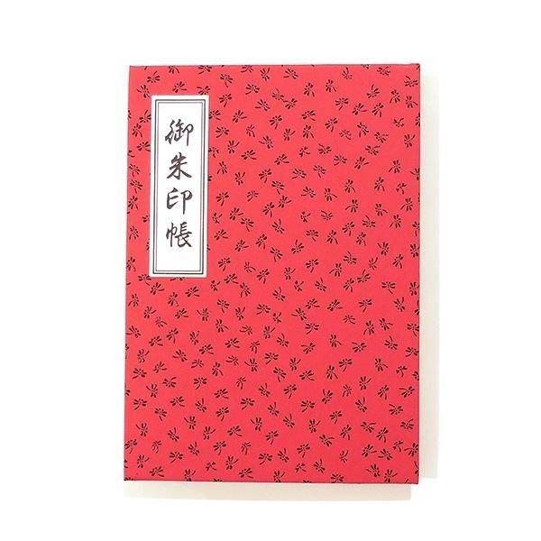 画像1: 印傳のような紙の御朱印帳【勝ち虫】赤 (1)