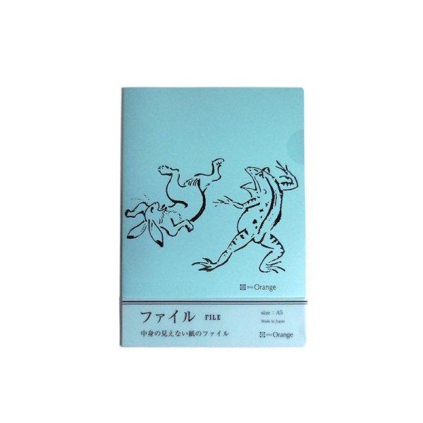 画像1: 紙のファイル【鳥獣戯画】あさぎ (1)