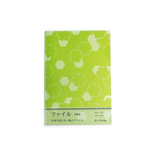 画像1: 紙のファイル 【雪輪】黄緑 (1)