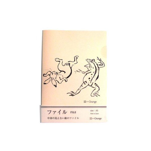 画像1: 紙のファイル 【鳥獣戯画】古染 (1)