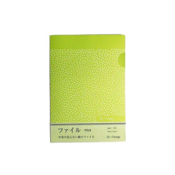 画像1: 紙のファイル 【菊花】黄緑 (1)