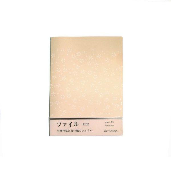 画像1: 紙のファイル【桜】古染 (1)