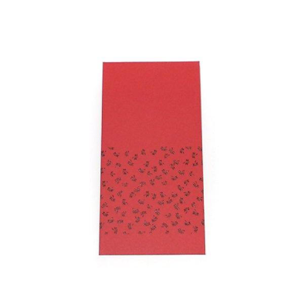 画像1: 印傳のような紙のお祝い袋【勝ち虫】赤 (1)