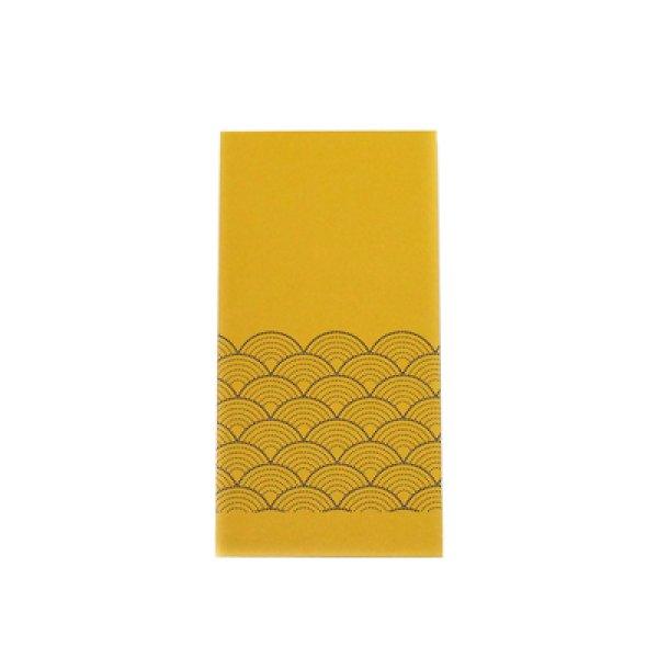画像1: 印傳のような紙のお祝い袋【青海波】にぶ黄 (1)