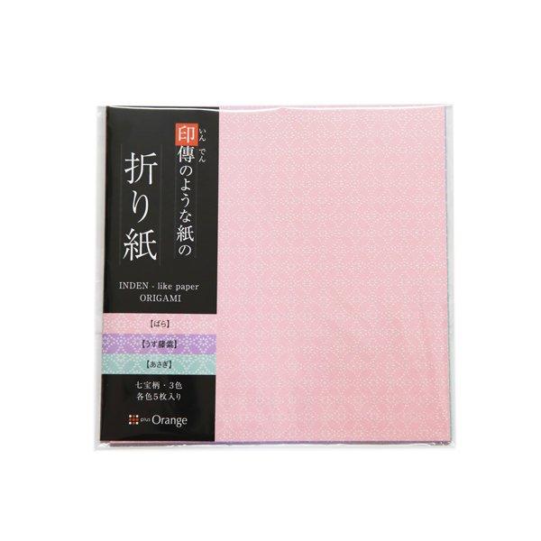 画像1: 印傳のような紙の折り紙【七宝】 (1)