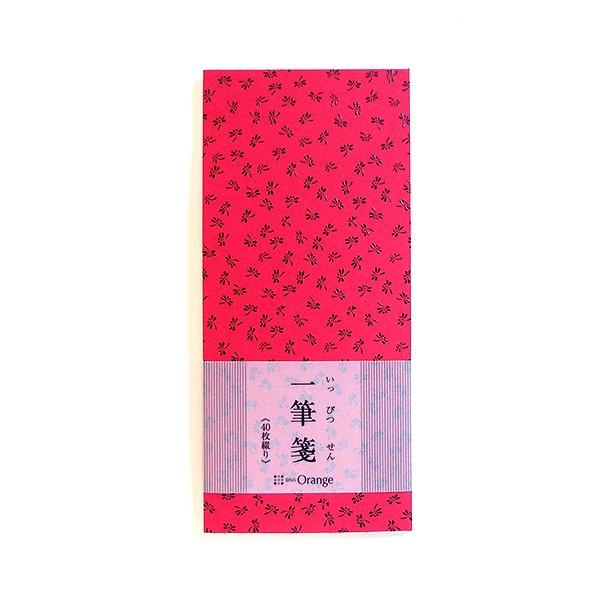画像1: 一筆箋【勝虫】赤 (1)