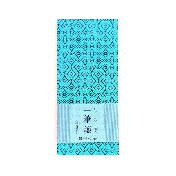 画像1: 一筆箋【七宝】青緑 (1)