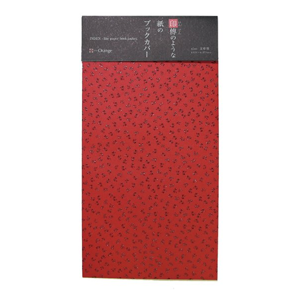 画像1: 印傳のような紙のブックカバー【勝ち虫】赤(文庫判サイズ) (1)