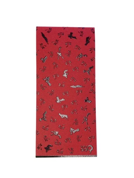 画像1: サイボーグ009 印傳のような紙が表紙の一筆箋【勝ち虫】赤 (1)